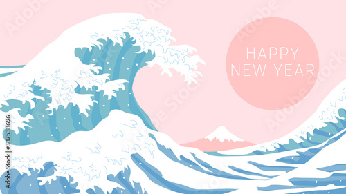 Fényképezés Happy New Year message with The Great Wave off Kanagawa vector illustration