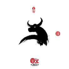 Chinese New Year Greeting Card Background. Vector Isolated Bull With Oriental Strokes Style. Hieroglyphs And Seal Means: Year Of The Ox, Blessing.