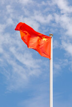 Prc Red Flag