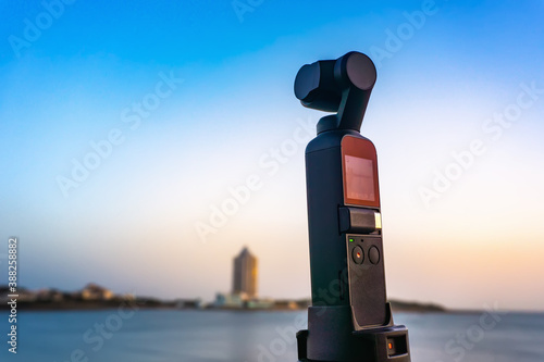Camera to capture city landscape Fotobehang