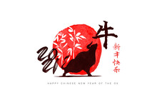 Chinese New Year 2021 Ox Red Watercolor Art Card