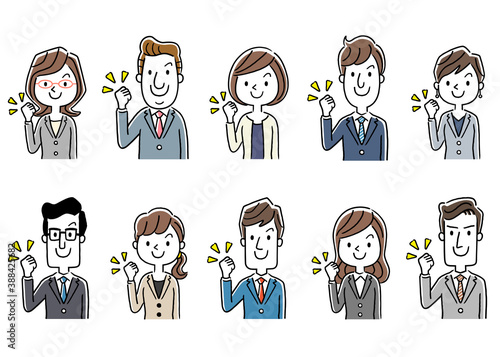Fotografiet イラスト素材:スーツ姿の男女、ビジネス、セット、やる気