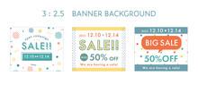 WEBバナー背景のフレームのセット/枠/装飾/飾り/おしゃれ/広告/セール/見出し/あしらい