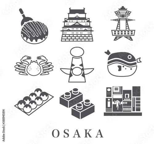 Tela 大阪 観光 旅行 アイコン