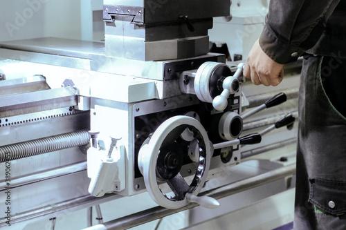 Papel de parede The CNC lathe machine