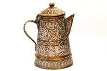 Antique Islamic Coffee Pot