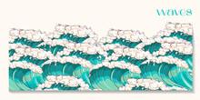Ocean Waves Seamless Pattern
