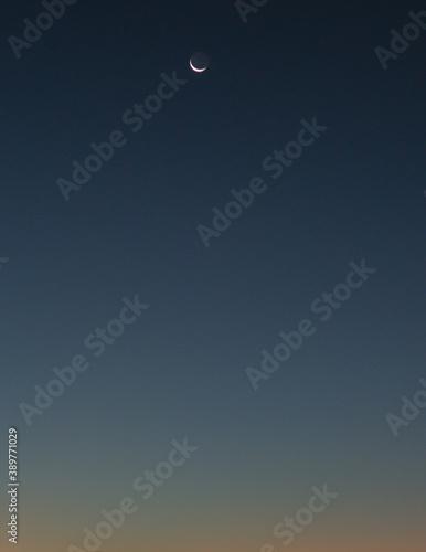 Fotografija moon in the sky