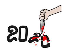 Killing 2020 Year Symbol