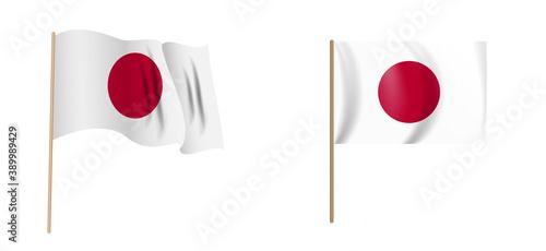 colorful naturalistic waving flag of Japan. Vector Illustration Wallpaper Mural