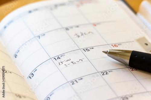 手帳のカレンダー Canvas Print