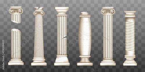 Fotografie, Obraz Ancient broken greek columns, baroque pillars