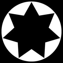 Decorative Geometric  Seven-po...