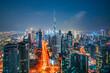 Amazing panoramatic view on Dubai city center skyline, United Arab Emirates