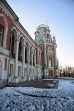 View Of The Grand Palace In Tsaritsyno Park In Moscow. Popular Landmark.