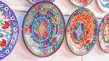 Colorful Ethnic Turkish Cerami...