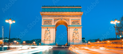 The famous Arc de Triomphe by night Canvas