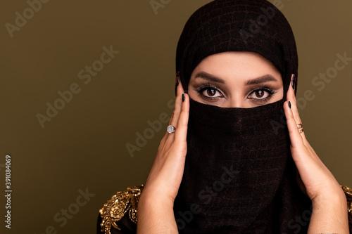Photo Muslim woman in hijab