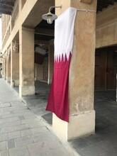 Qatari Flag Hanging Outside A ...