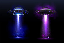 Alien Spaceships, Ufo With Blue And Purple Light Beam. Vector Realistic Illustration Of Futuristic Flying Saucer, Unidentified Round Rocket. Clipart Of Galaxy Spacecraft, Glow Rocketship