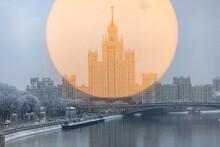 Kotelnicheskaya Embankment Building In Moscow