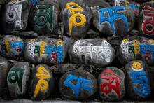 Sacral Writings On The Stones Near The Temple In Nepal