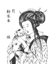 Japanese Geisha With Cat Sketch