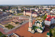 Aerial View Of The Memorial Ch...