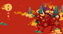 Chinese Zodiac Sign Of Ox