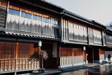 Higashi - Chaya, Old Tradition...