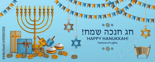 Hanukkah blue template with Torah, menorah and dreidels Wallpaper Mural