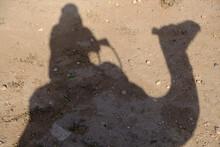 Morocco Marrakesh - Silhouette...