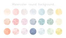 水彩風の丸、円のフレーム・背景のセット/カラフル/枠/素材/テクスチャ/切り抜き/おしゃれ
