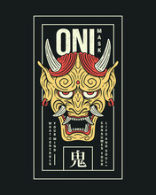 Oni Japanese Demon Mask Vector Design. The Illustration Contains A Japanese Kanji That Means Demon.
