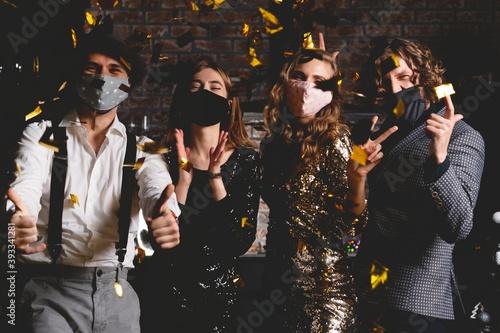 Photo Enjoying amazing party