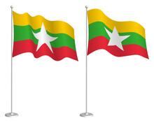 Flag Of Republic Of Myanmar On...