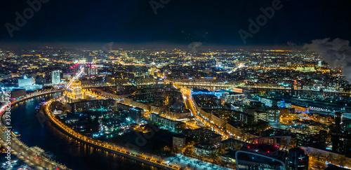 Fototapeta Moscow cityscape view from a height obraz na płótnie