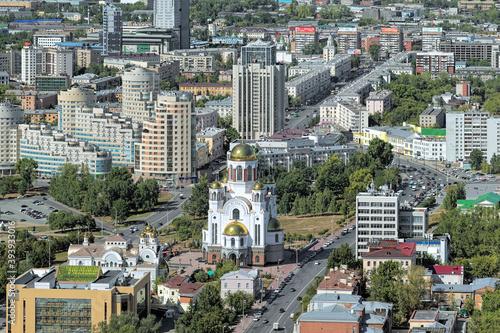 Fotografía Yekaterinburg, Russia