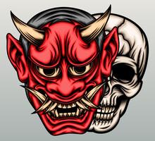 Oni Demon Mask With Skull Head