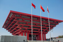 The Red Chinese Pavilion On Th...