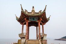 A Chinese Traditional Pavilion At The Seaside In Putuoshan, Zhoushan Islands, Zhejiang, China (Character: Freedom)