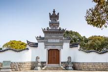 Pagoda And Temples In The Putuoshan, Zhoushan Islands, Zhejiang, Considered The Bodhimanda Of The Bodhisattva Avalokitesvara (Guanyin)