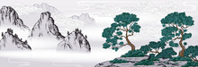 Chinese Painting Classic Landscape