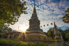 Phra That Bang Phuan Pagoda In...