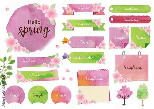 Fototapeta 桜の水彩風フレームセット obraz