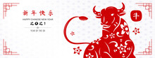Red Ox With Happy Chinese New Year 2021 Text On Oriental Wave Banner Background, Chinese Text Means Ox