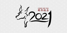 Happy Chinese New Year Banner Card Year Of Ox. Red Vector Graphic And Background Calligraphy Translation Year Of The Brings Prosperity :Chinese Calendar For The Year Of Ox 2021,