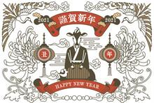アジアのノスタルジック風の年賀状のベクターイラスト素材