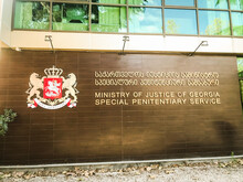 26 Novermber, 2020. Ministry Of Justice Of Georgia Special Penitentiary Service Building. Law Officials And Politics In Tbilisi. Republic Of Georgia.