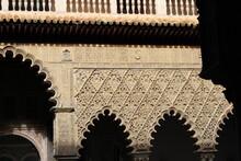 Arcos De Puertas De Un Patio En Sevilla De Arquitectura árabe Andaluza